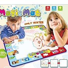 朵媽の店 超大78*78魔術塗鴉毯 附畫筆 圖章 魔術毯 魔術畫布 水塗鴉 神奇漫畫毯 早教玩具 塗鴉玩具