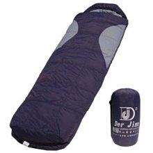 *大營家德晉睡袋* DJ-3018 台灣製-超軟羽絨睡袋450 g~家用露營~ 最佳商品