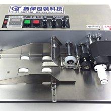 創傑包裝*CJ-350F*自動連續印字機*台灣製*工廠自營*快速印字機*打字機*標示機*印日期機*製造有效日期*
