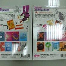 6980銤:B9-3cd☆~全新未拆~『向量創意筆刷X設計版型(1)(2)』《意念數位》原價2400元可分售