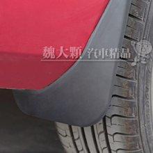 【魏大顆 汽車精品】Audi A1(11-18) 專用擋泥板(一組4件)ー土除 8X 奧迪