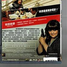 *老闆跑路*《麻辣賤諜 》BD單碟版二手片,實品如圖,下標即賣,請讀關於我