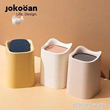 垃圾桶 桌面垃圾桶北歐迷你辦公ins臥室創意可愛小號少女垃圾筒收納帶蓋