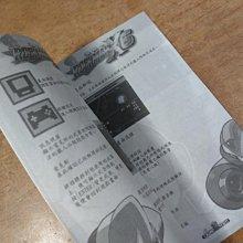 PC正版:ROCKMAN X6中文版1光碟│CAPCOM│電腦版洛克人X6ROCKMANX CD電腦遊戲Game│七成新