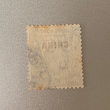 英國在華郵票 China-British post office King George V with overprint (10)