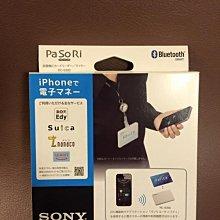 ^_^東京直遞日本樂天EDY藍芽讀卡機 對應蘋果IPHONE IPAD 系列