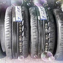 桃園 小李輪胎 飛達 FEDERAL F60 255-35-20 高性能跑胎 全各規格 尺寸 特惠價 歡迎詢問詢價