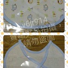 口水巾/領巾/圍巾/圍兜兜