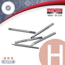 【鐘錶通】01.215《瑞士HOROTEC》不鏽鋼刀肉 / 一字螺絲起子刀肉 1.0-3.5mm 單支售 ├螺絲工具┤