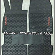 馬自達 MAZDA 6 馬6 M6 舊08式/新17式 歐式汽車橡膠腳踏墊 SGS無毒認證 天然環保橡膠材質、防水耐熱耐磨