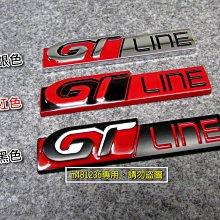 HYUNDAI 現代 GT-line 改裝 金屬 車貼 尾門貼 裝飾貼 車身貼 葉子板 立體刻印 烤漆工藝 強力背膠