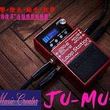 造韻樂器音響- JU-MUSIC - BOSS RC-5 樂句 循環 單顆 效果器 Loop Station RC5