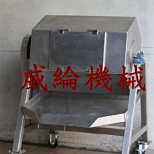 六角桶混合機(醃製青梅必備)-威綸機械,專業製造碎冰機、炒食機、攪拌機、碎料機、烘乾機、食品機械