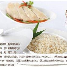 【即煮醬料】廣祥泰  海南雞飯醬 (230g/瓶) ─ 942