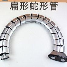 圓形蛇形管穿線管辦公桌過線管家具五金辦公桌下藏線管線蓋線管軟