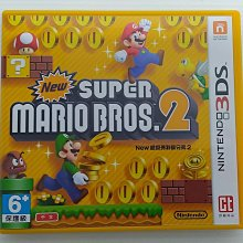 [頑皮狗]3DS New超級瑪利歐兄弟2 中文版(9成新)
