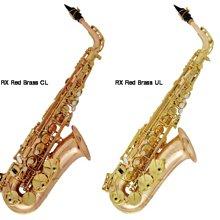 §唐川音樂§【Forestone RX RED Alto Saxophone 頂級紅銅中音 24期零利率 分期方案】