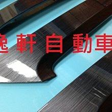 (逸軒自動車)-TOYOTA 06~11 CAMRY 寶石藍大髪絲內飾板 運動版 把手4件內飾板 carbon 水轉印