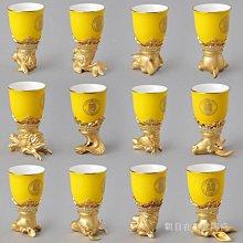 5Cgo 【批發】含稅會員有優惠 40024396268 龍醉帝王黃十二生肖酒杯 24k鍍金白酒杯佳節禮品祝賀禮品 整套