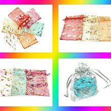 燙金印花 方形 紗布袋 束口 拉繩袋 飾品首飾袋 禮品包裝袋 婚慶喜糖袋 化妝品袋 聖誕禮品袋 派對禮物袋 多色可選