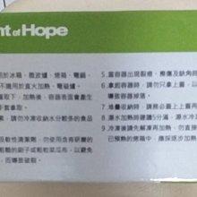 Light of Hope 耐熱玻璃保鮮盒800ml/LH001-G-2021年股東紀念品