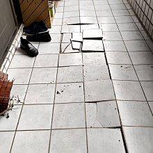 [阿華師傅]-新竹/苗栗/台中-房屋修繕、磁磚隆起、磁磚破裂、磁磚回貼、廢棄物清運、免費估價/歡迎來電詢問