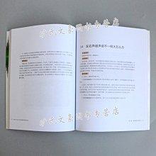 Adobe Audition聲音后期處理書籍 Audition音頻編輯與后期處理基礎知識 新媒體音頻編輯書籍 常用音頻效果器的原理應用方法圖書籍