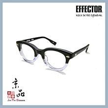 【EFFECTOR】伊菲特 PITCH BKII 上黑下透明色 音高 日本手工眼鏡 光學眼鏡 JPG 京品眼鏡