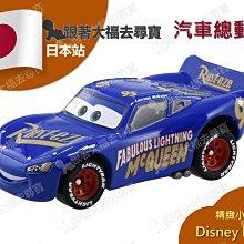 (現貨)全新日本原裝Tomica多美小汽車 Disney 迪士尼 CARS汽車總動員 閃電麥坤 C30 Takara Tomy