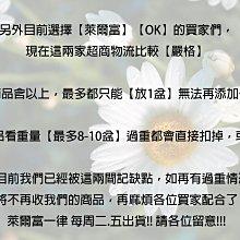 心栽花坊-油甘/4吋/實生苗/水果苗/售價160特價140