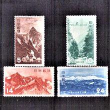 【珠璣園】J5205 日本郵票 - 1952年 中部山岳國立公園  4全