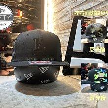 New Era x MLB LA Dodgers Black Reflective 9Fifty洛杉磯道奇黑色反光後扣帽