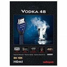 『岳冀音響』AudioQuest Vodka 48 HDMI  2.0米(皇佳公司貨)