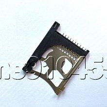 PSP1000 PSP2000 PSP3000 讀卡器 記憶棒插座 PSP 卡槽 讀卡槽 有現貨