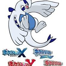 【飼育配布屋】神奇寶貝 配布 6V 洛奇亞 日版 X Y ORAS 3V 配信 3DS 神奇寶貝中心 皮卡丘 太陽 月亮