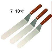 【抹刀-曲吻刀-不銹鋼木柄-四款-各1支/組】烘焙工具 刮平刀 抹刀 奶油刀 吻刀 蛋糕裱花刀-8001001