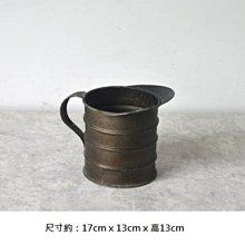 鄉村雜貨小市集*zakka 日雜款仿舊復古大鴨嘴杯型馬口鐵花器花盆