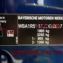 <名晟鈑烤>艾仕得(杜邦)Cromax 原廠配方點漆筆.補漆筆 BMW E93 顏色:珍珠銀(354)