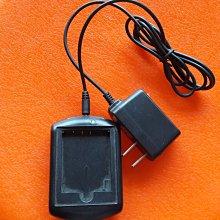 舊式手機充電器