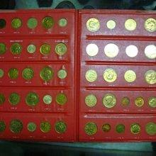御寶閣Viboger~古董文物藝品化石~~民國38年到民國70年 硬幣全套~~