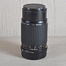 【品光攝影】PENTAX PENTAX-A 200mm F4 SMC 645 系統 定焦 望遠 #38090A