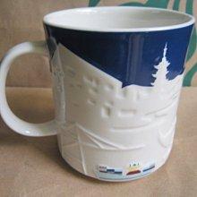 含運費888元~STARBUCKS星巴克咖啡浮雕版城市馬克杯-中國寧波NINGBO-16oz.~[品味出售]