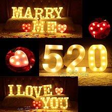 LED字母燈 MARRY ME /ILOVEYOU/共8個 (含電池不分售) 求婚 嫁給我字母燈