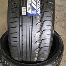 桃園 小李輪胎 飛達 FEDERAL F60 285-30-20 高性能跑胎 全各規格 尺寸 特惠價 歡迎詢問詢價