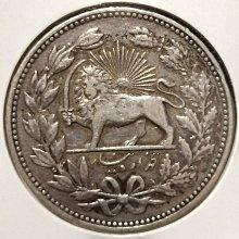 伊朗獅子大銀幣