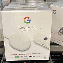 2020新版 一年保 Google Chromecast Ultra Google TV 電視棒含遙控器 HDR+
