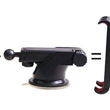 【呱呱店舖】現貨 適用4-10吋手機 /平板 超穩黏性 吸盤支架 車用支架 懶人支架 手機架手機支架 汽車平板支架
