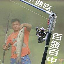 野營者自動釣魚竿新款超硬彈簧竿自動海竿遠投拋竿套裝自彈式海桿無人值守 自動提竿