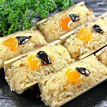 【下午茶系列】福州芋泥竹筒米糕(福州米糕)(10入)/約650g 香Q糯米配上芋泥蛋黃等配料而成並帶有竹筒香氣
