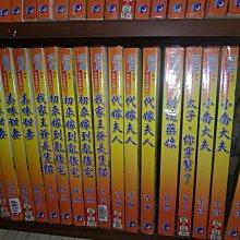初來嫁到亂後宅《全一冊》藍海 作者:簡薰【超級賣二手書】